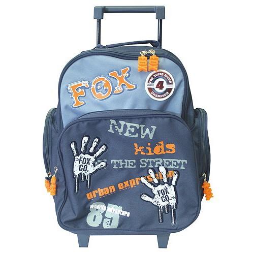 Školní batoh trolley Cool fox co. hands