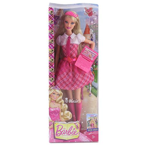 Barbie školačka Mattel Blair Hadley