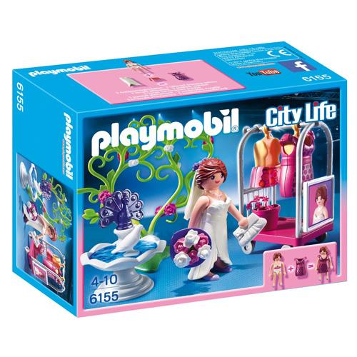 Svatební modely Playmobil 1 panáček s doplňky, 56 dílků