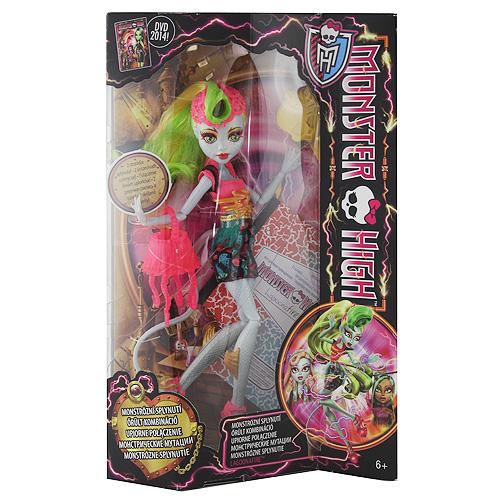 Monster High příšerka Mattel Lagoonafire - kříženka