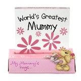 World Greatest Mummy